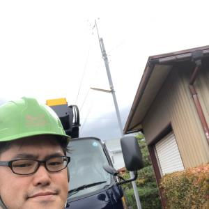 電力からここから先は担当外の工事ですと言われた外線修理回りです。