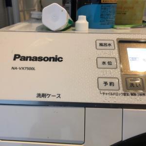 明らかに設計不良じゃね? 加賀市山代温泉様(仮名)パナソニックのドラム洗濯機が回らない。