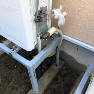 石川県小松市青路様(仮名)宅のコロナ製エコキュートの循環配管からの水漏れ 配管補修をしました。