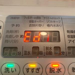 石川県加賀市 東芝ドラム洗濯機電源を入れるとカシュ!と変な音がしてEd1エラーが起こる それは