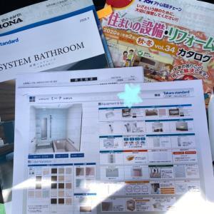 浴室・脱衣室のリフォーム工事が決まりました。