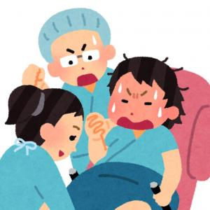 妻が入院しました。 とうとう出産です。
