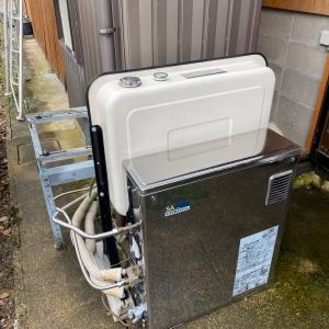 石川県加賀市 三菱エコキュートSRT-S375の入替工事。