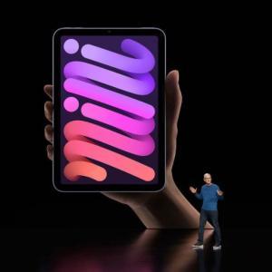 Appleからの発表! 来ましたね!ipadmini(pro?) なんだよー容量そのままかよー。