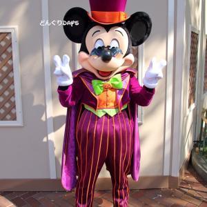 DLR『Happy Halloween♪』の巻