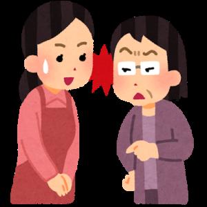 【韓国生活】妊婦は参加しない韓国のお葬式。嫁イビリのシオモニ。
