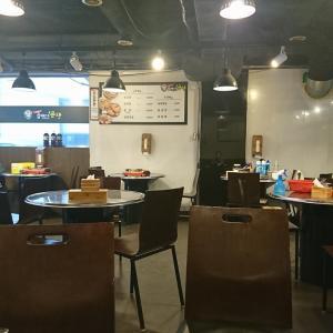 【薮内駅・亭子駅】コプチャン(ホルモン焼き)の美味しいお店。