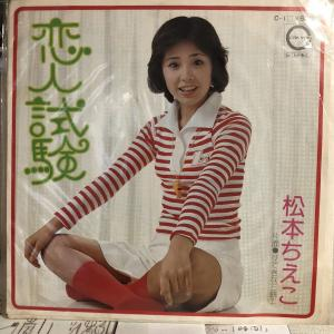 1976年 ぼく 松本ちえこ追悼