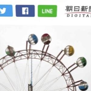 令和の今年振り返り〜台風の1コマ〜