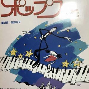 1988年〜ピアノでポップスを 服部克久先生追悼