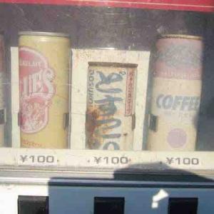 1990年頃 どすこい(飲料)