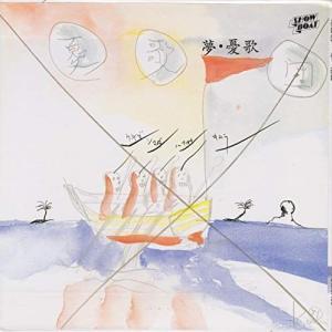 1981年 オールオブミー 憂歌団