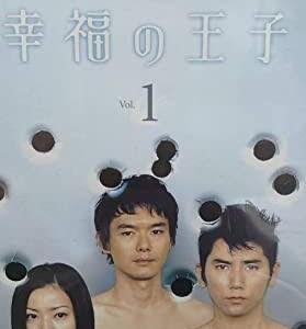 2003年 幸福の王子【トラウマなるTVドラマ】
