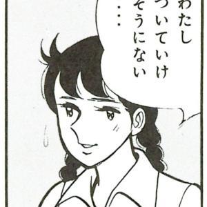 1981年ミッドナイト・ブルース/荒木一郎