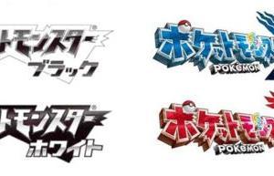 【考察】ポケットモンスターシリーズを学術的に解説する(2)