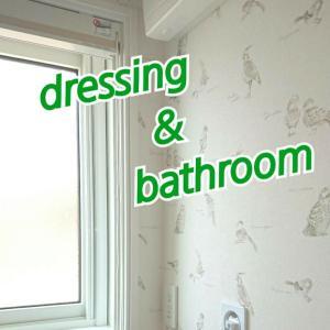 【内覧会④】脱衣所&浴室。
