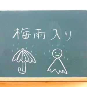 梅雨時期でもジメジメしないのは高気密住宅のおかげ