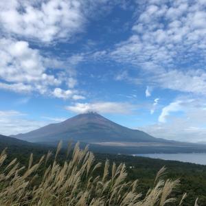 2019.9  富士山の見える山 石割山&平尾山