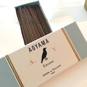 """アスティエのお香 淡路島産の """"AOYAMA"""" が良い香り〜"""