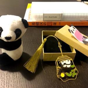 中国語の先生とのお別れとパンダ