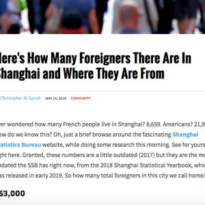 在上海 外国人数、トップは日本人!でも、、?