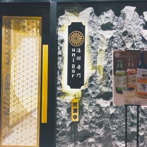 上海 UNI BARのちらし寿司ランチ@南京西路