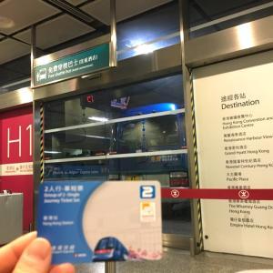 香港Trip1:20年前の20倍!また食べたいワンタン麺