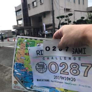 ライドオンすさみ2019①