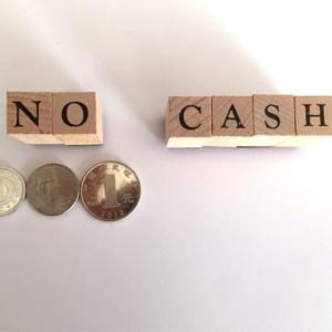 10月から政府主導で始まるキャッシュレス決済のポイント還元に備えよう。還元率順に並べてみた