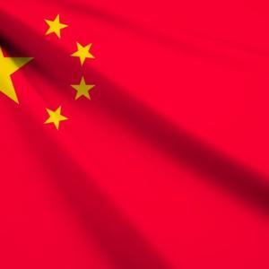 つみたてNISAで「中国」に投資をしたい場合どうしたらよいか?