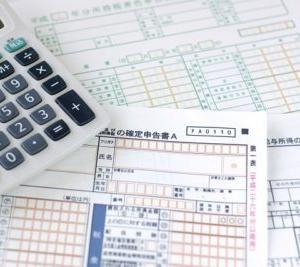 個人型確定拠出年金(iDeCo/イデコ)の確定申告書の書き方、方法、いくら節税?