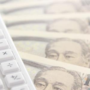 投資に回せる金額で考えるおすすめ投資商品をご紹介。月100円からでも投資を始めてみよう