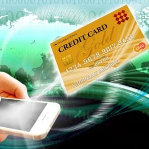 SBI証券で投資信託をクレジットカードで積立購入可能に。0.5%還元されるぞ。