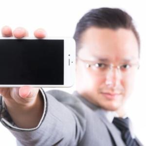 三井住友カードのVポイントは何に使えるのか?アプリにチャージして使うのが無難?