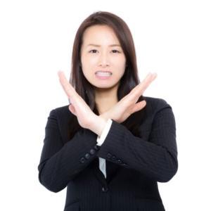 素人が不動産投資をするのはやめた方が良い理由。あらかじめ知っておきたい大きなリスク