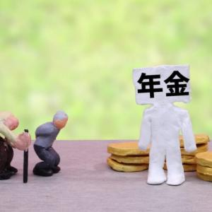 過去最高の609万人が国民年金の全額免除・猶予者。納付者は半数程度しかおらず年金制度は抜本的な見直しの時期かも