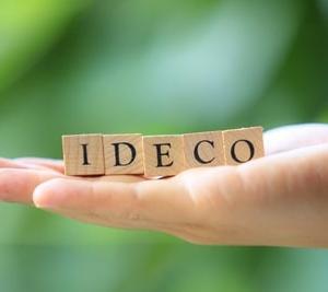 個人型確定拠出年金(iDeCo/イデコ)完全ガイド。始め方から、金融機関や商品の選び方、もらい方までこれをみればすべてOK