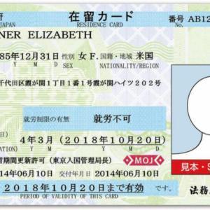 【在留資格】不許可からの再申請時、取得し直す書類について