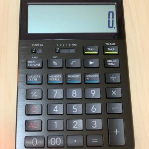 最高級電卓【カシオ S100】の購入レビュー。価格以外は文句なしの一生モノの電卓