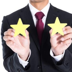 グーグルの検索結果にレビューの星(評価)を表示しよう