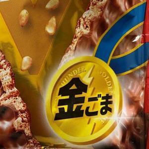 """-1230杯目- 勝&ビクトリー「司奈そば 七七三」の""""煮干し中華""""+味玉@稲毛海岸"""