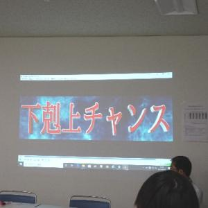 2019/09月定例会 報告記(4)「3R・磯部企画「Qさま!」編」