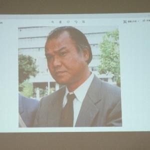 2019/09月定例会 報告記(5)「4R・響幸九郎企画「刑事ドラマクイズ(?)」編」