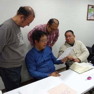 2019/12月例会および忘年会報告(9)「たほいや編(その3)」