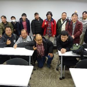 2019/12月例会および忘年会報告(10)「たほいや編(その4)」