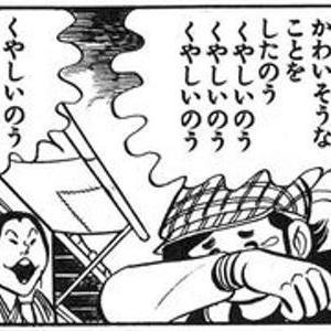 2020/02月例会報告(32)「第9期玉座戦」ハマクドー編(その5)