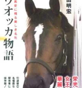 2020/02月例会報告(28)「第9期玉座戦」ハマクドー編(その1)