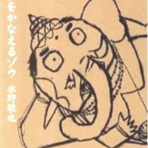 2020/02月例会報告(31)「第9期玉座戦」ハマクドー編(その4)
