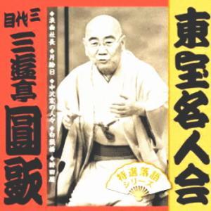 2020/02月例会報告(35)「第9期玉座戦」ハマクドー編(その8)