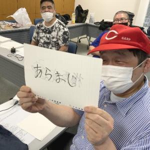 2020/08月例会「第3回精霊流しステークス」報告記(2)・概要編(後編)